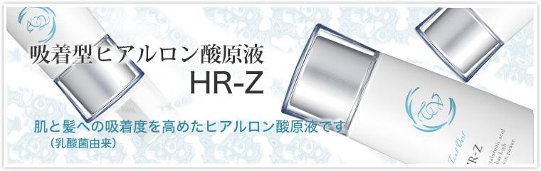 """""""HR-Z"""""""