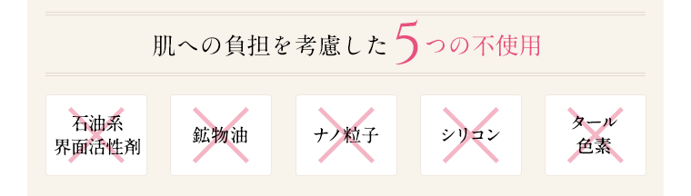 5_not_use