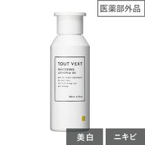 薬用ホワイトニングローションα EX
