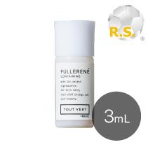 水溶性フラーレン 3mL