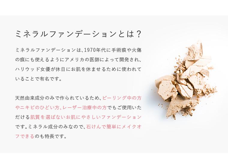 新セラミドバリアコーティング処方で肌のやさしさ・仕上がりがさらに進化