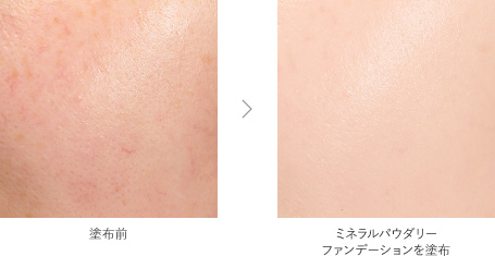 透明感のあるセミマットな肌に