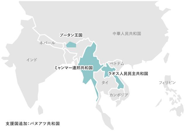 支援国マップ